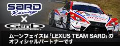 ムーンフェイスは「LEXUS TEAM SARD」のオフィシャルパートナーです