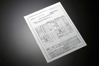 改造申請サポートサービス - SSPAPL