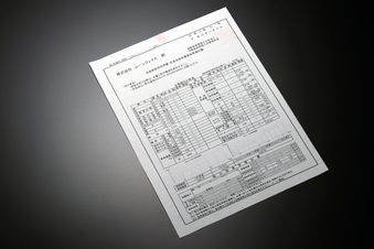 改造申請サポートサービス - SSPAPR