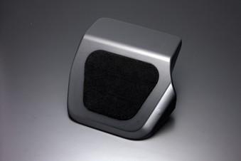 コンフォートプレート [ABSモデル] - OFP01AH