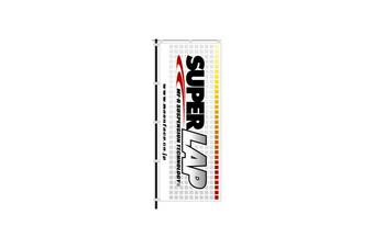 『SUPER LAP』ブランドのぼり - NBR02