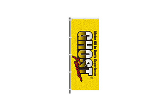 『GHOST Power』ブランドのぼり - NBR05